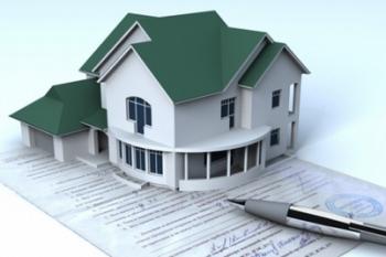 Внесены изменения в Положение о ведении реестра объектов государственной собственности Ульяновской области