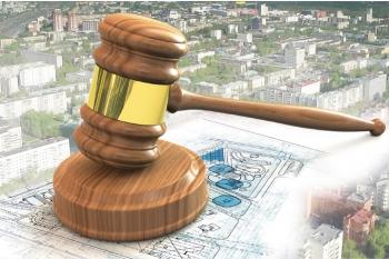 Министерством объявлен аукцион на право заключения договоров аренды земельных участков, находящихся в Старомайнском районе Ульяновской области