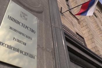 Минэкономразвития России разъяснены особенности разграничения движимого и недвижимого имущества