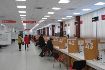 20.03.2020 состоялся День бесплатной юридической помощи в МФЦ