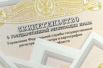 О нотариальном удостоверении сделок
