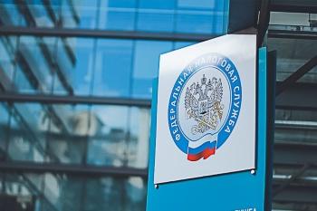 На сайте ФНС России создан специальный раздел, в котором опубликованы меры поддержки бизнеса, попавшего в сложную экономическую ситуацию