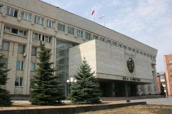 Депутаты Законодательного Собрания Ульяновской области  утвердили ряд мер поддержки