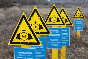 Охранные зоны газораспределительных сетей