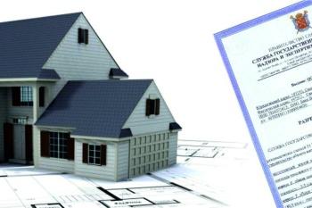 Внимание! Продлен срок действия разрешения на строительство, а также срок применения проекта планировки территории, градостроительного плана земельного участка.