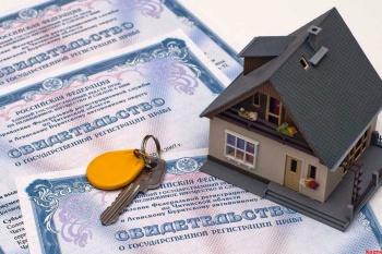О государственной регистрации недвижимости