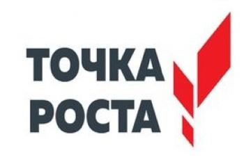 На территории Ундоровского и Ишеевского поселений планируется создание геопарка «Ундория»