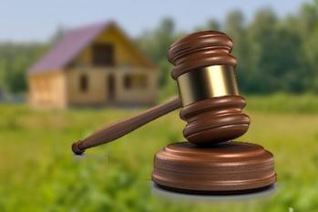 Объявлен аукцион по продаже земельных участков