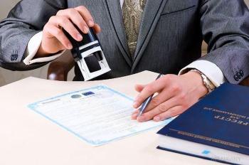 О государственной регистрации юридических лиц и индивидуальных предпринимателей