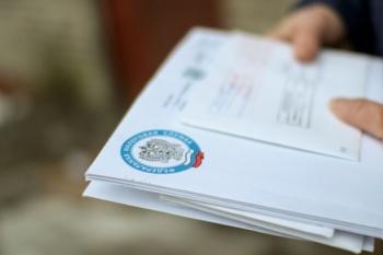 В налоговом уведомлении больше не будут указывать точную дату, не позже которой надо уплатить налоги