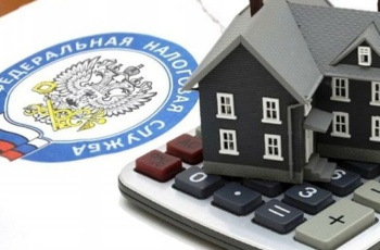 Налог на имущество физических лиц