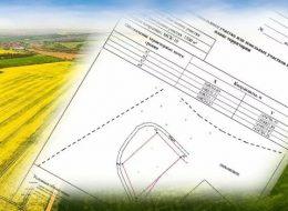 Утверждена целевая модель «Постановка на кадастровый учёт земельных участков и объектов недвижимого имущества»