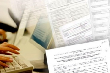 Обновлены формы выписок из ЕГРН, состав содержащихся в них сведений и порядок их заполнения, требования к формату документов, содержащих сведения ЕГРН и предоставляемых в электронном виде