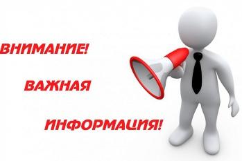 Изменился адрес Министерства строительства и архитектуры Ульяновской области
