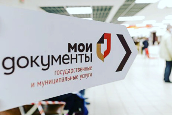 Постановление Правительства Ульяновской области от 09.12.2020 N 714-П