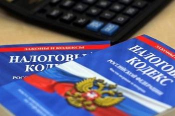НК РФ не предусматривает возможность установления дифференцированных налоговых ставок по налогу на имущество физлиц в зависимости от площади объекта налогообложения