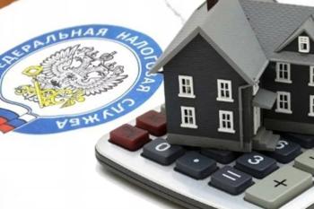 ФНС России указала, как рассчитать налог на имущество организаций, если к помещениям в здании применяется разный порядок исчисления