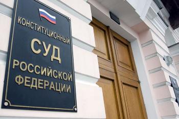 КС указал на ответственность руководителей ликвидированных ООО перед кредиторами