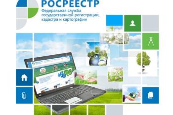 По мнению Росреестра, с 30 апреля 2021 года акты согласования не подлежат передаче в орган регистрации прав независимо от даты осуществления государственного кадастрового учета земельного участка
