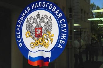 ФНС России напомнила об особенностях взимания земельного и транспортного налога в 2021 году