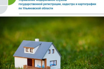   Как подать заявку для получения участка под жилищное строительство?