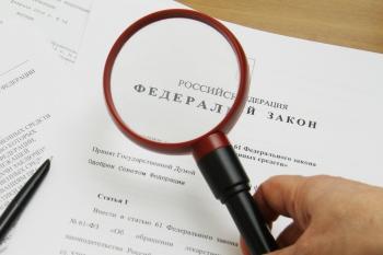 Представлен обзор правовых позиций КС РФ и ВС РФ по вопросам налогообложения за II квартал 2021 года