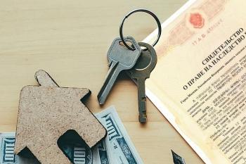 Особенности государственной регистрации права собственности наследника.