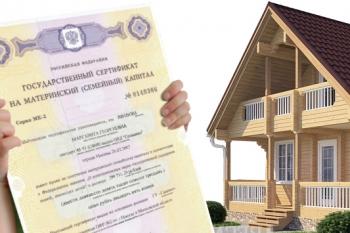 Законопроект о направлении маткапитала на строительство жилого дома на садовом участке ко второму чтению дополнен новыми мерами поддержки семей с детьми