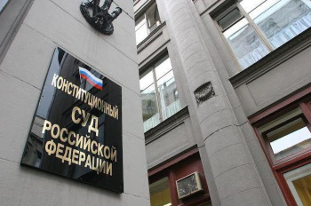 Конституционный Суд высказал позицию по поводу запрета для иностранных граждан обладать на праве собственности земельными участками, находящимися на приграничных территориях