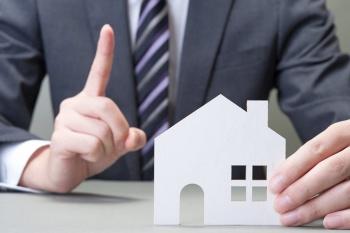 О некоторых мерах поддержки собственников отдельных объектов недвижимого имущества