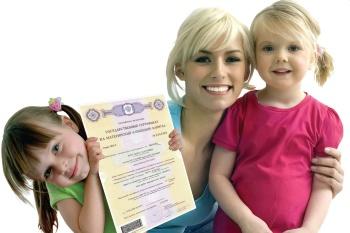 Принят закон о возможности направлении маткапитала на строительство жилого дома на садовом участке и новых мерах поддержки семей
