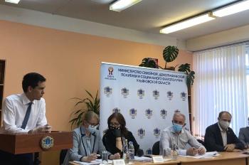 Сергей Морозов встретился с активом многодетных семей Димитровграда