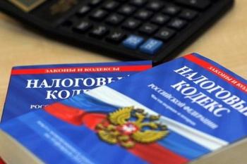 О внесении изменения в статью 38 части первой Налогового кодекса Российской Федерации