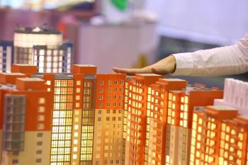 Об участии в долевом строительстве многоквартирных домов и иных объектов недвижимости и о внесении изменений в некоторые законодательные акты Российской Федерации