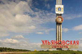 Увеличение доходной части консолидированного бюджета Ульяновской области от управления земельными участками