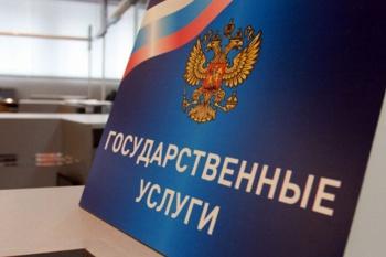 Постановление администрации г. Ульяновска от 09.07.2020 N 1055