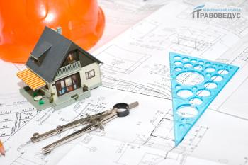С 18 сентября присваивать недвижимости адреса станут быстрее.