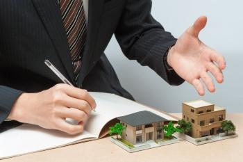 Установлена методика определения критериев оптимальности состава государственного и муниципального имущества