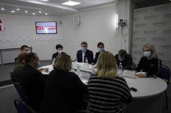 Росреестр запускает в Ульяновской области новую реформу