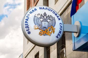 ФНС сообщила о планируемых изменениях в порядке налогообложения имущества
