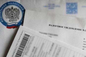 Оплатить налоговое уведомление можно, не посещая почтовое отделение