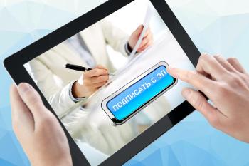 Владельцам сертификатов электронных подписей, изготовленных Кадастровой палатой, не требуется получать разрешение на дистанционные сделки с недвижимостью