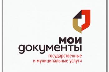 Минэком совместно с Росреестром проводит работу по организации экстерриториального приема документов на осуществление государственного кадастрового учета