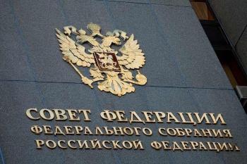 Профильный комитет СФ обсудит законопроект о гаражной амнистии