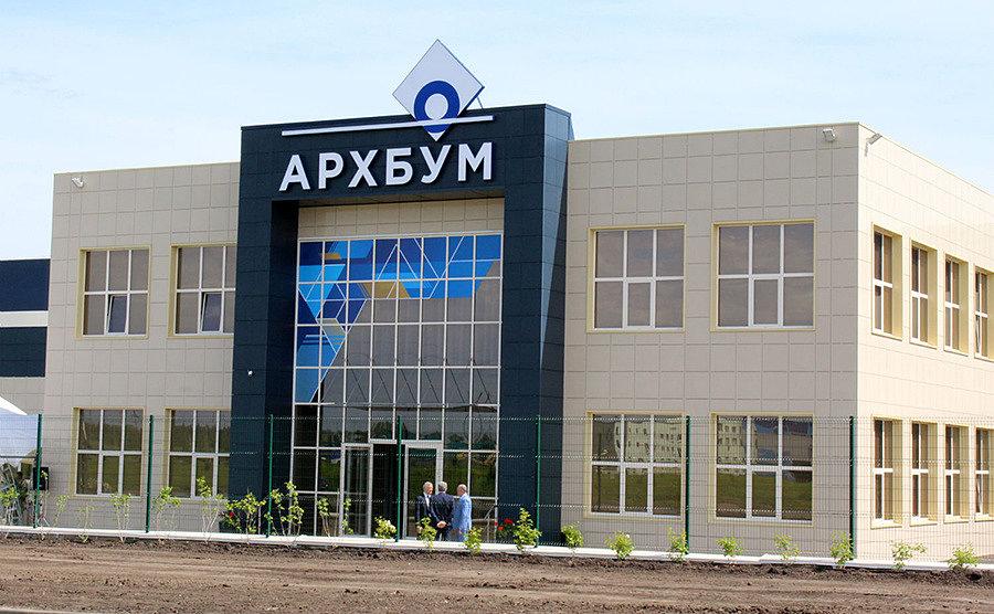 В Ульяновске запустится производство гофрокартона