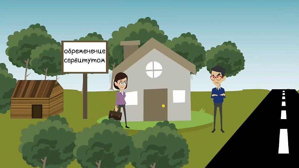 Извещение о возможном установлении публичного сервитута на территории Чердаклинского района Ульяновской области